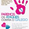 A FPG aposta polo monolingüísmo social do galego