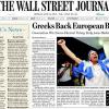 Grecia e nós