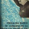 Programa básico de goberno da Unidade Popular. Introdución.