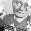 Día da Patria Galega
