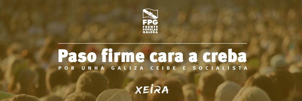 2015FPG